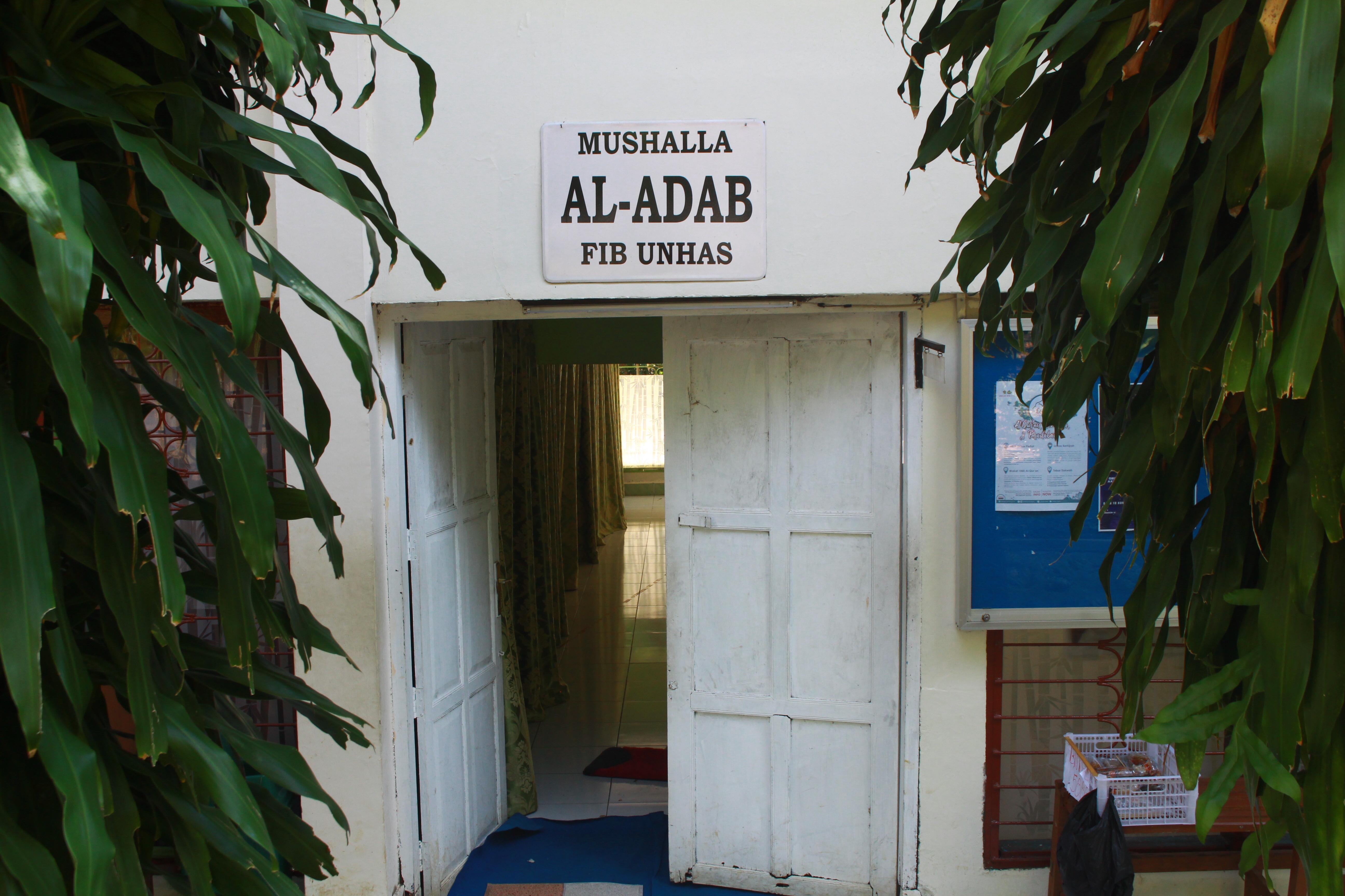 Al-Adab